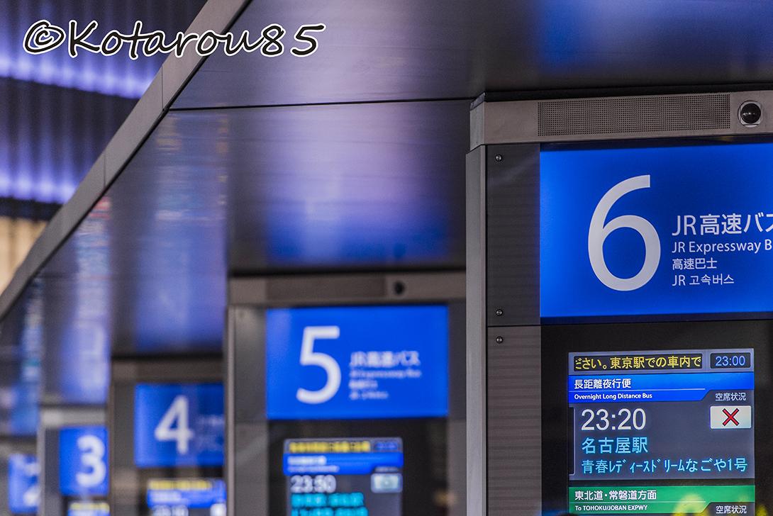 金曜日の東京駅2 20160221