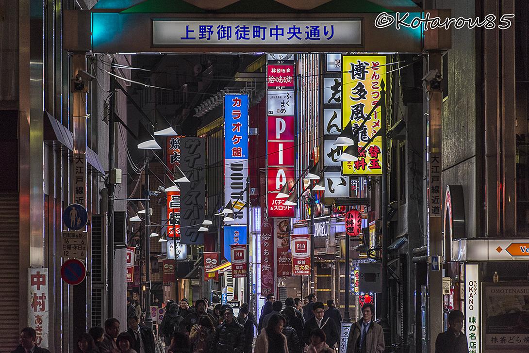 上野御徒町中央通り 20160227