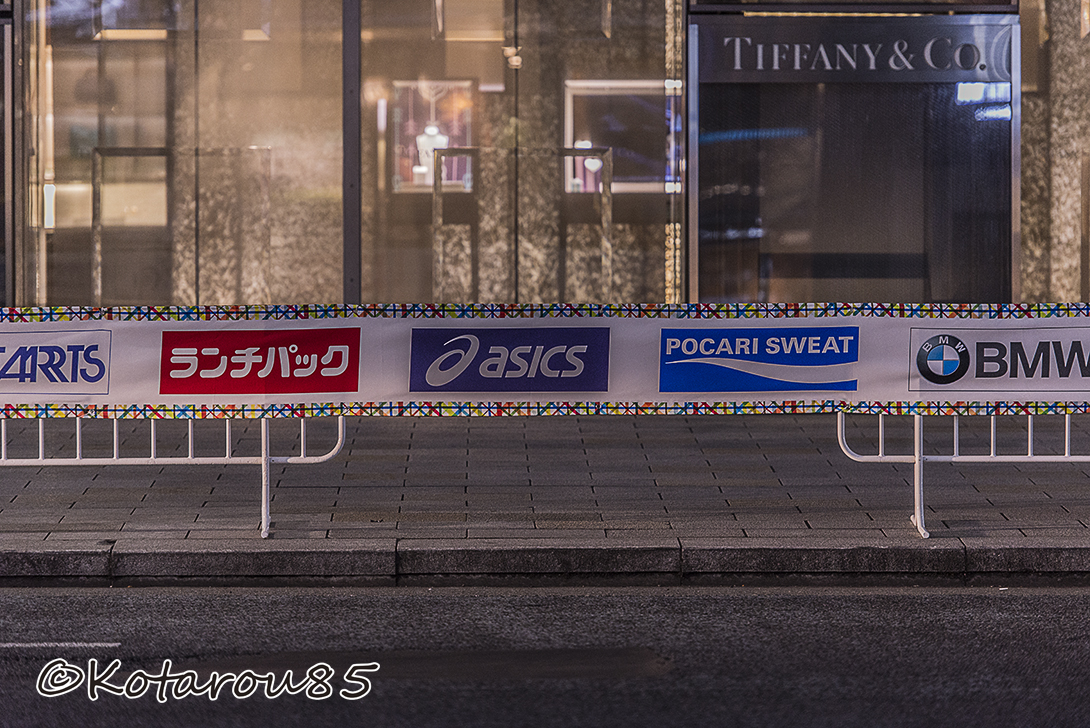 きょうは東京マラソン4 20160228
