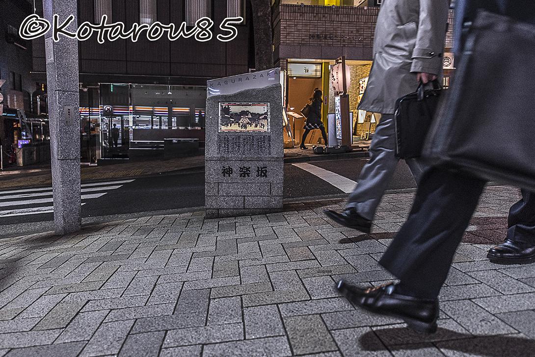 深夜の神楽坂2 20160302