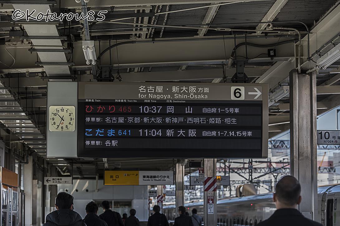 そうだ浜松へ行こう4 20160326
