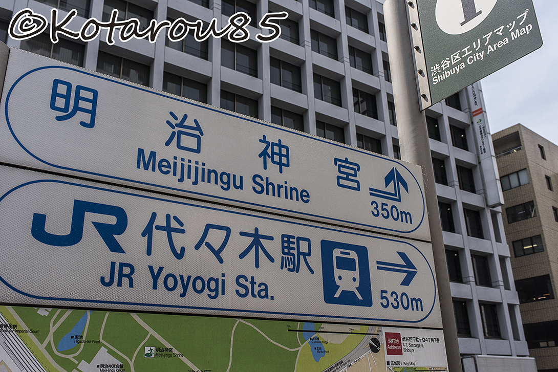 北参道3 20160401