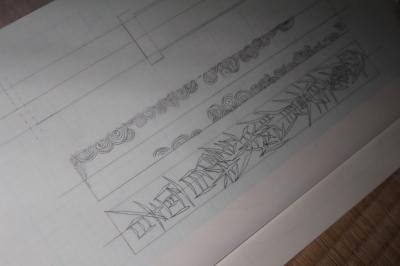 文字の設計図