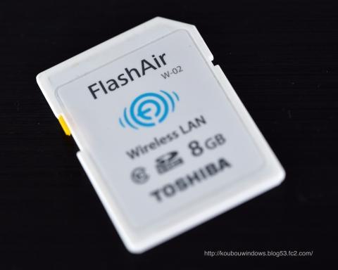 flashair 01
