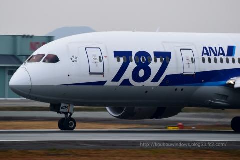 70-300VR.jpg