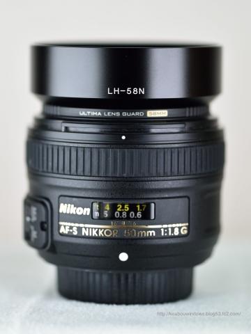 lh-58n_4.jpg