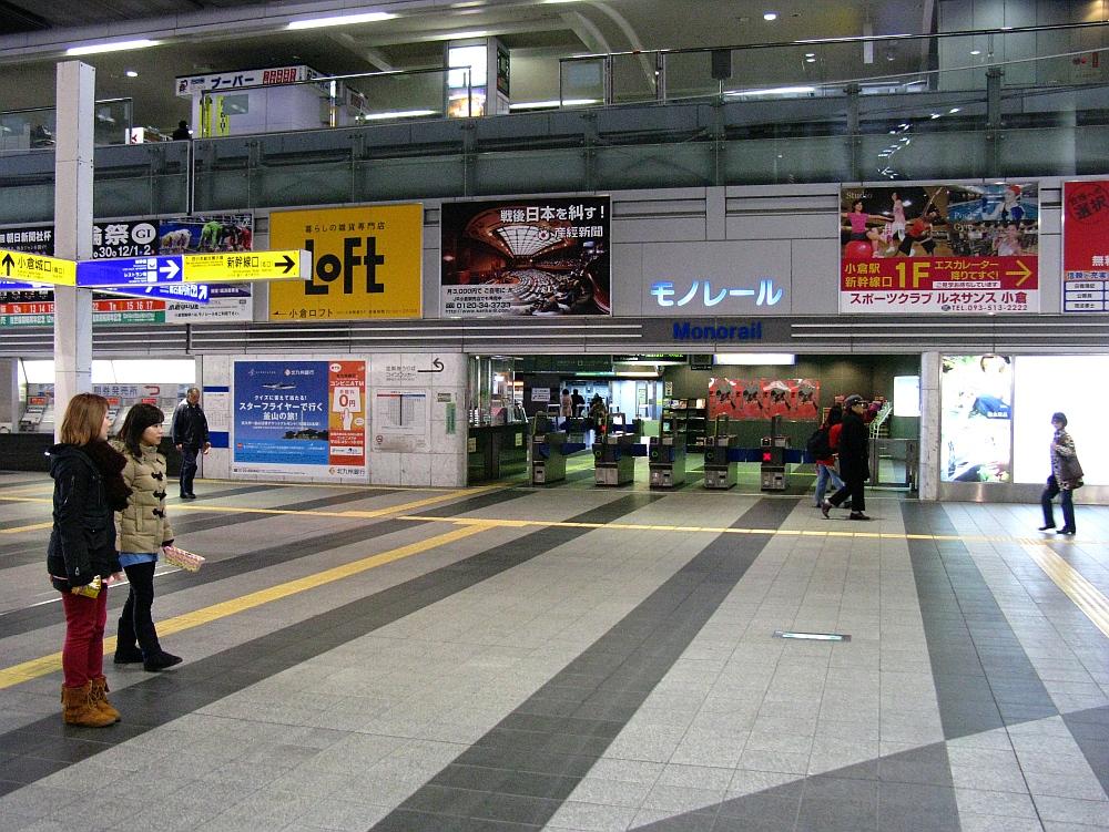 2012_11_27 013