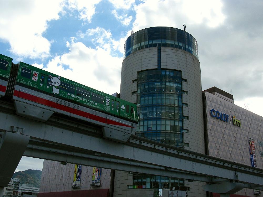2012_11_27 019