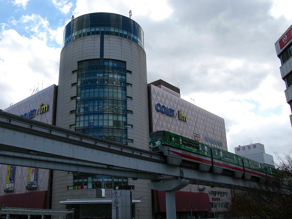 2012_11_27 020