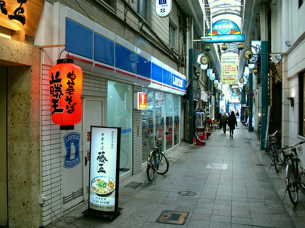 2012_11_27 086