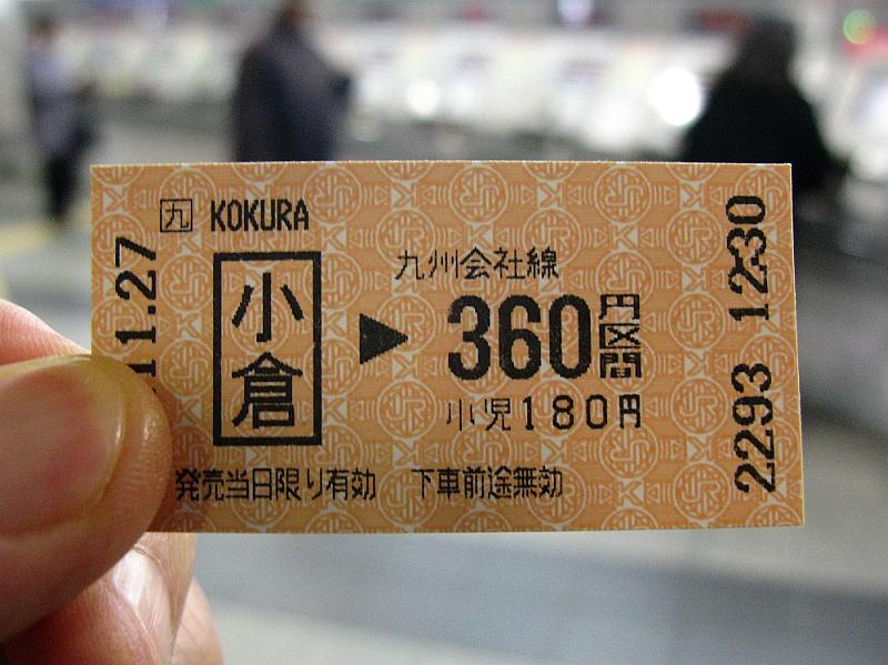 2012_11_27 183