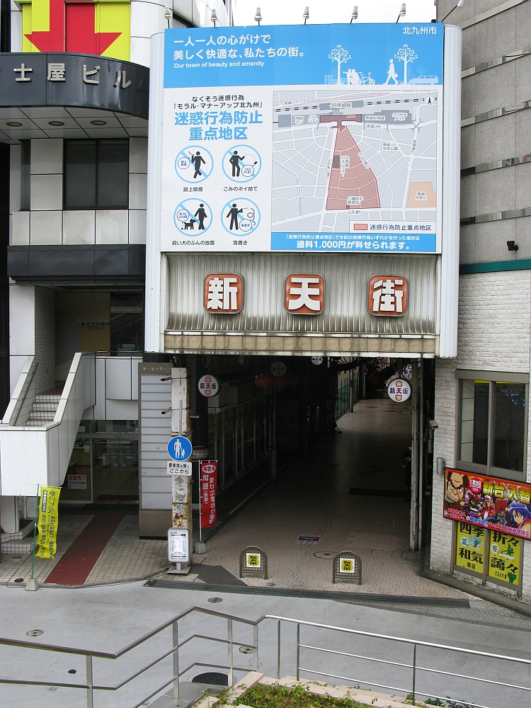 2012_11_27 231