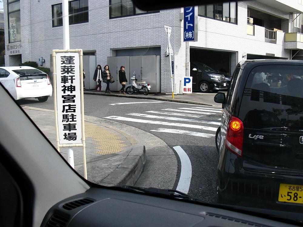 2013_01_13 001