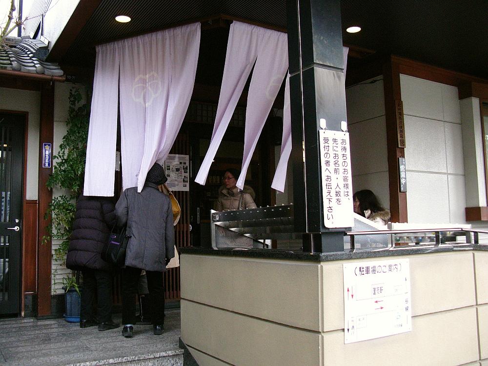 2013_01_13 006A (2)