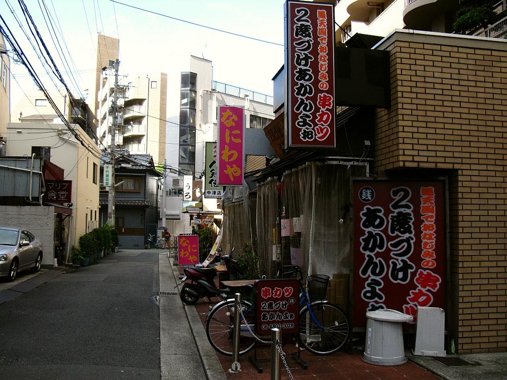 2012_09_19 003