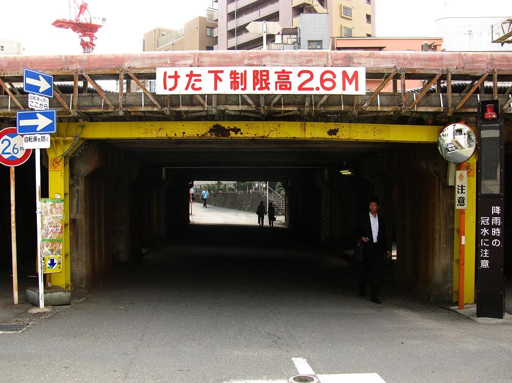2013_08_28 009