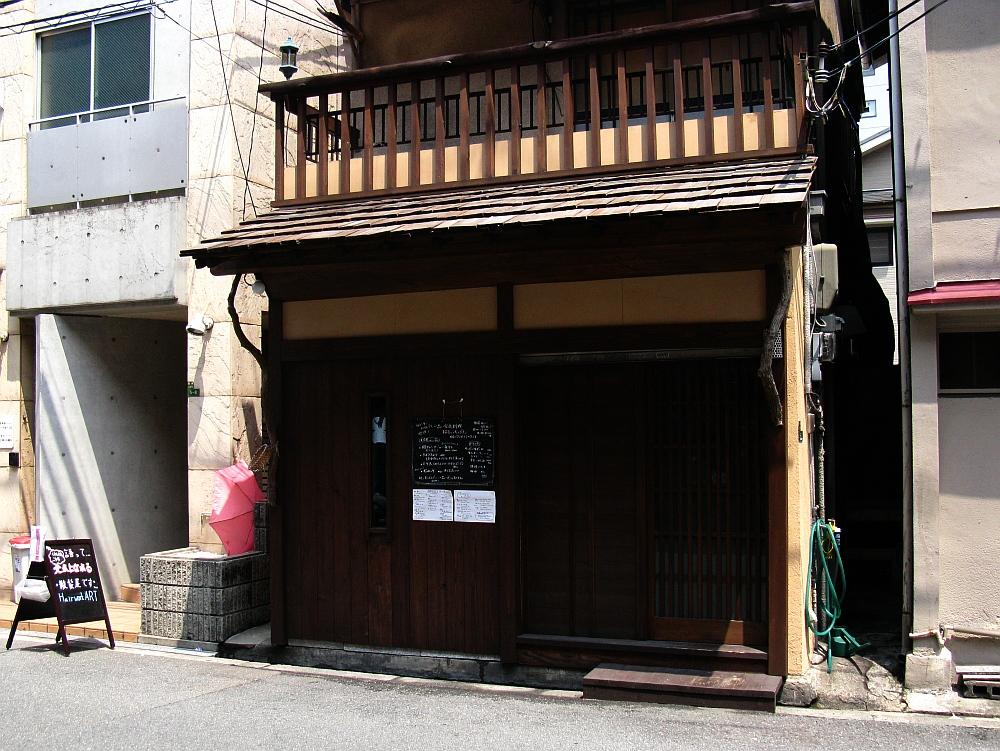 2013_07_31 013