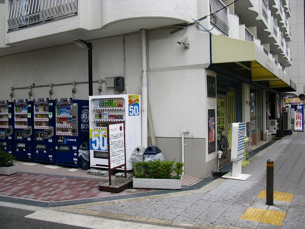2013_03_13 100