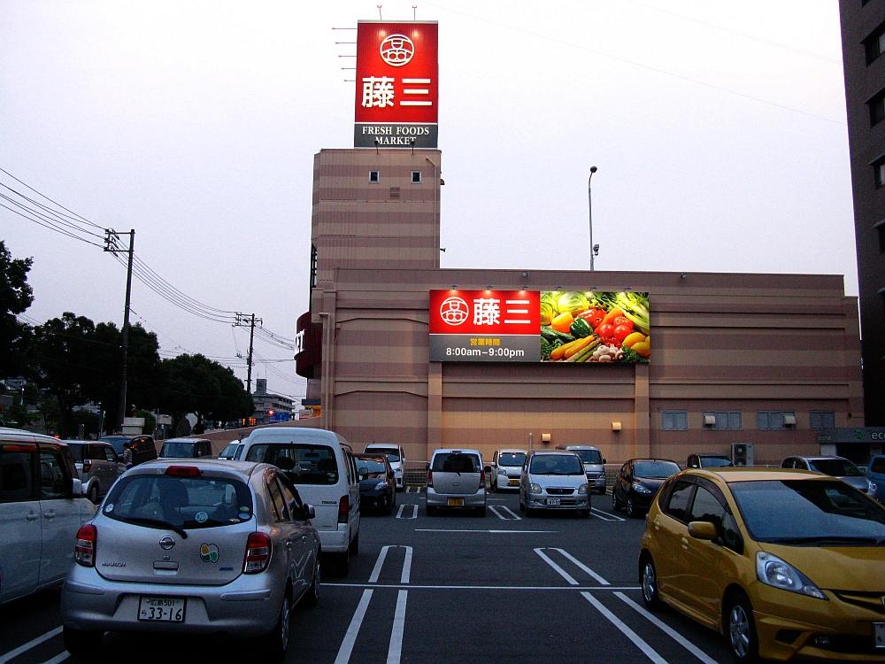 2015_07_03 C安芸阿賀:藤三 (1)