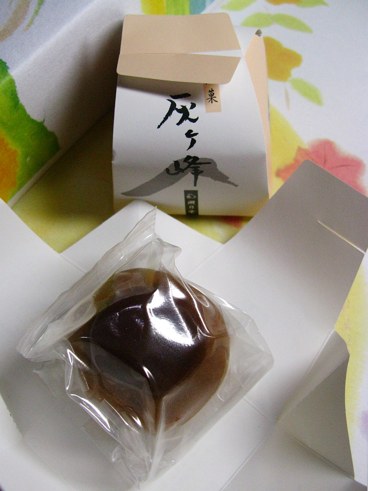 2015_09_01呉:風月堂 (3)