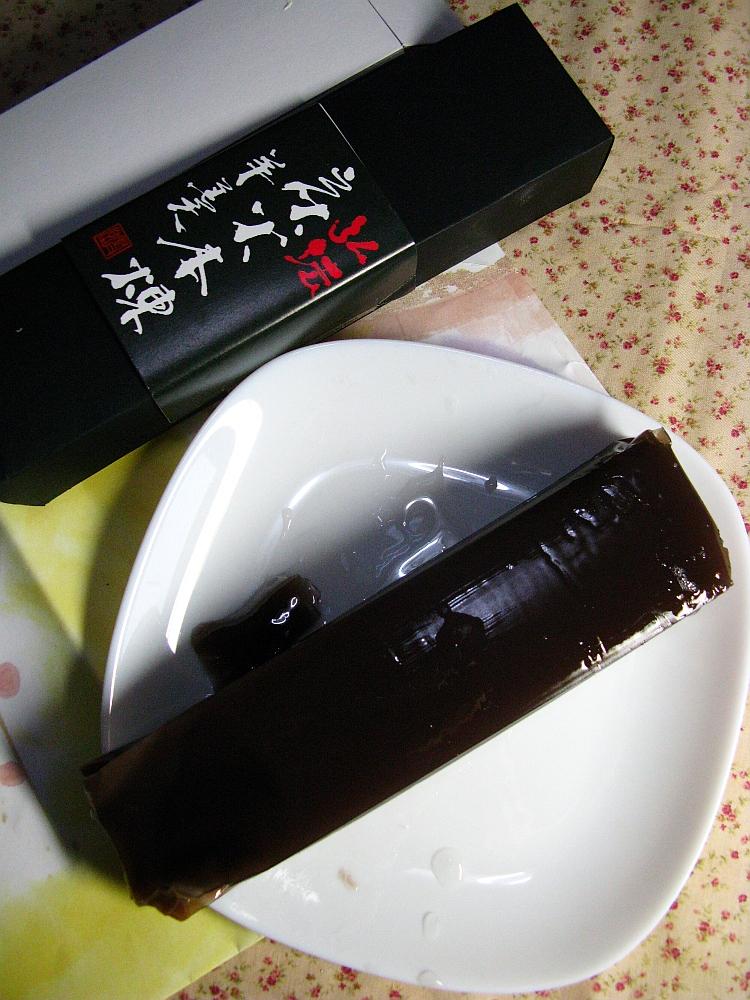 2015_11_08呉:風月堂 弘法炭火本練羊羹 (4)