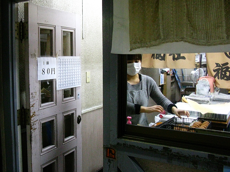 2015_12_18広島呉:福住フライケーキ (4)