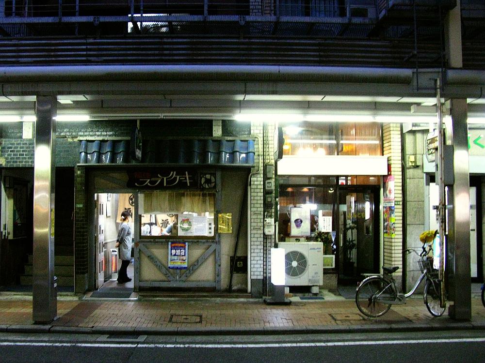 2015_12_18広島呉:福住フライケーキ (3)