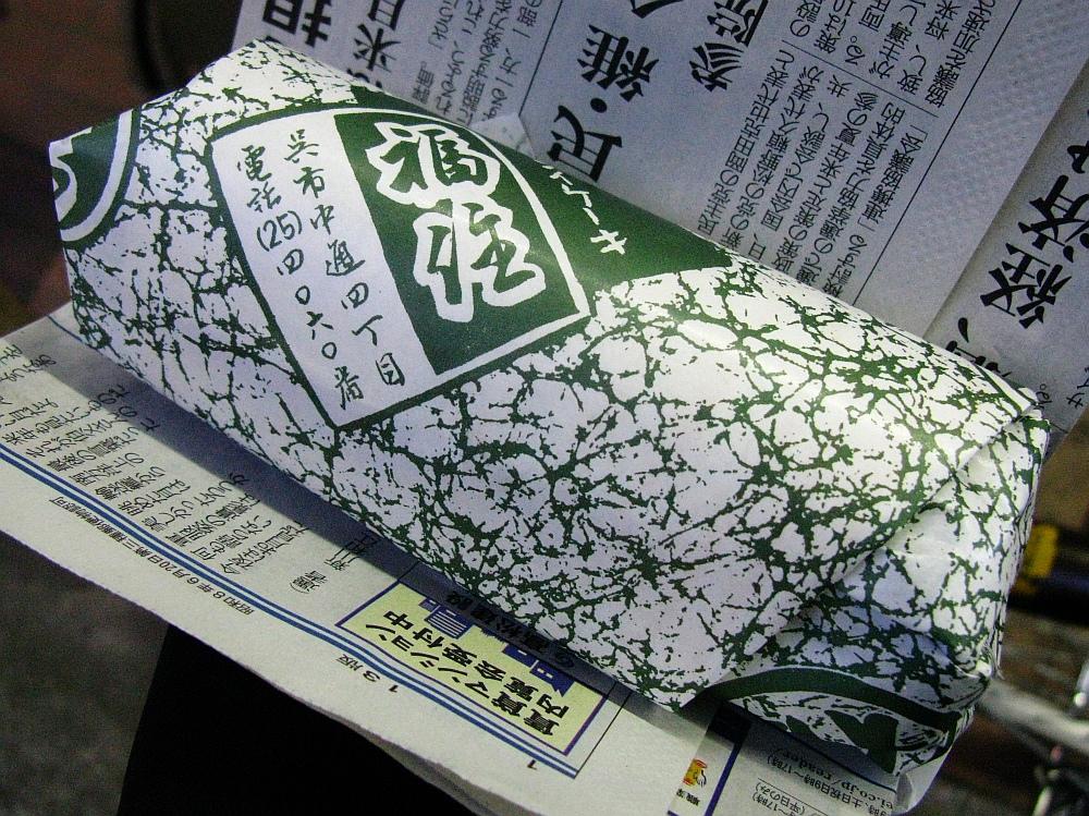2015_12_18広島呉:福住フライケーキ (9)