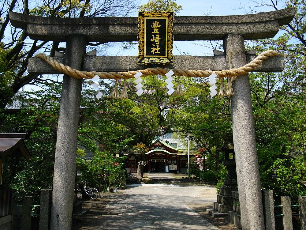 2012_04_19 大阪中津:豊崎神社 (0)