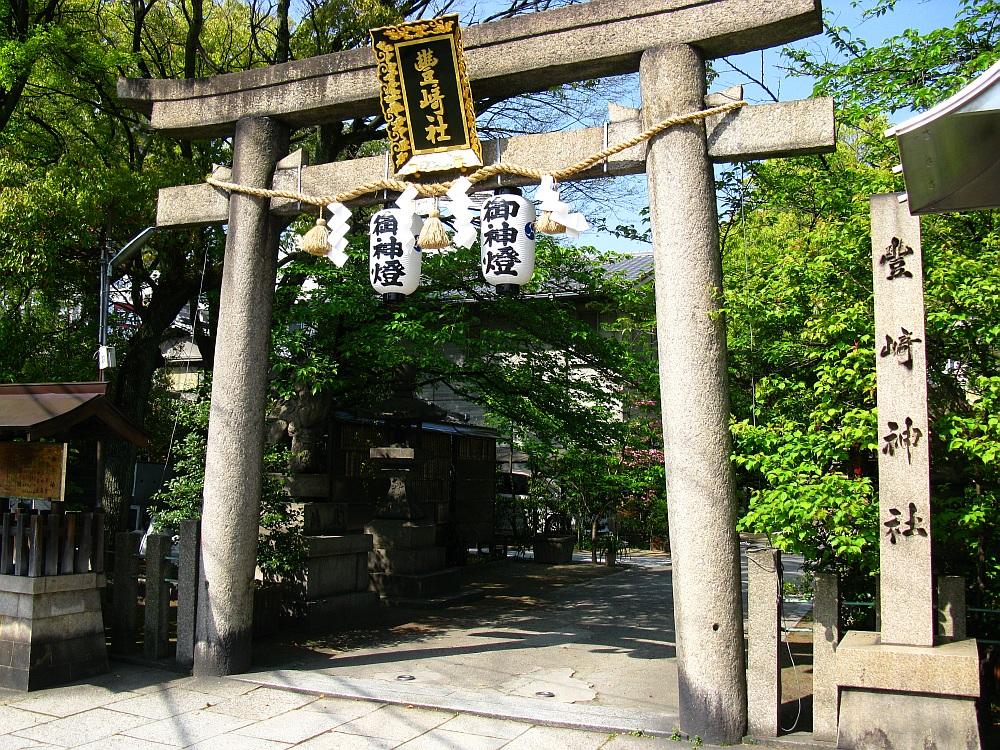 2014_04_23 大阪中津:豊崎神社 (2)