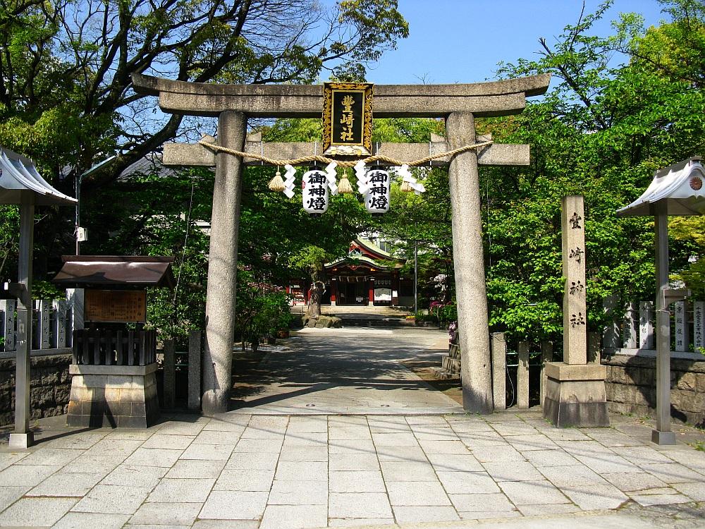 2014_04_23 大阪中津:豊崎神社 (1)