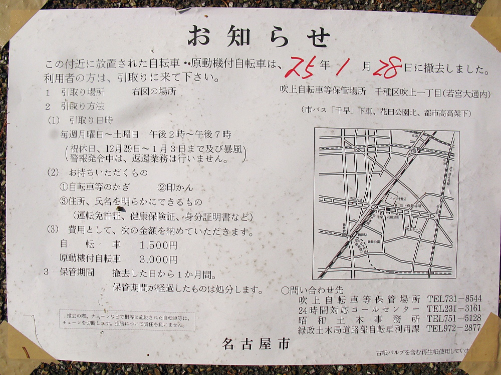 2013_01_28 002