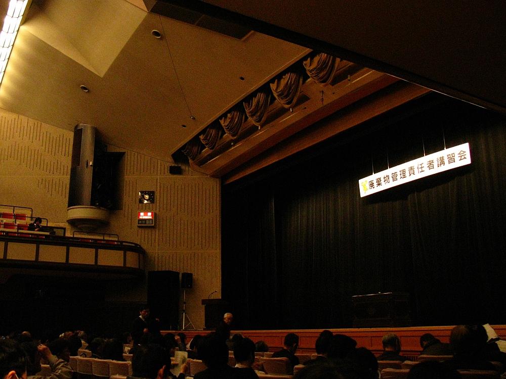 2012-02-06 006