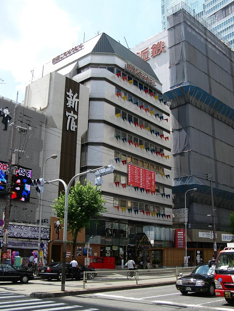 2012_09_12 大阪天王寺 (5)
