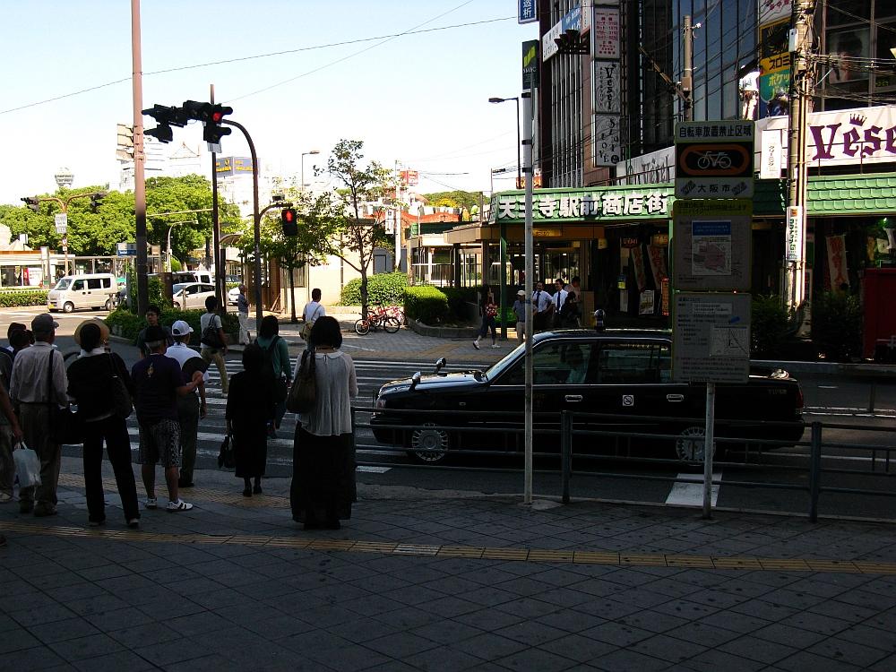 2012_09_12 大阪天王寺 (1)