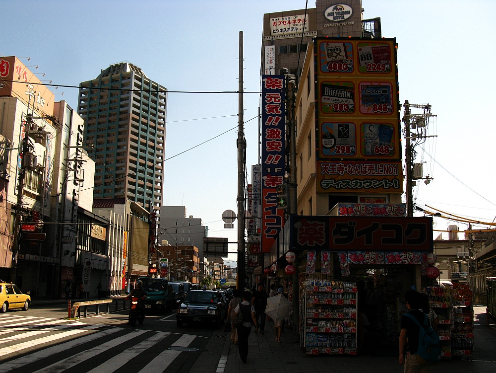 2012_09_12 大阪天王寺 (3)