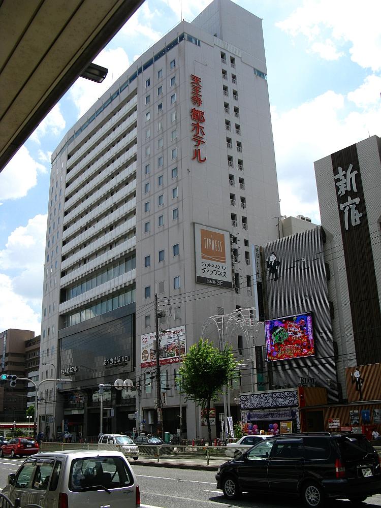 2012_09_12 大阪天王寺 (7)