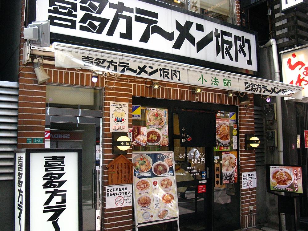 2012_09_12 大阪天王寺- (14)