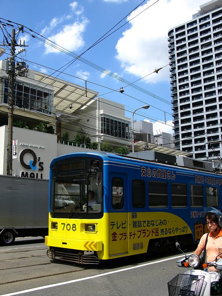 2012_09_12 大阪天王寺- (15)