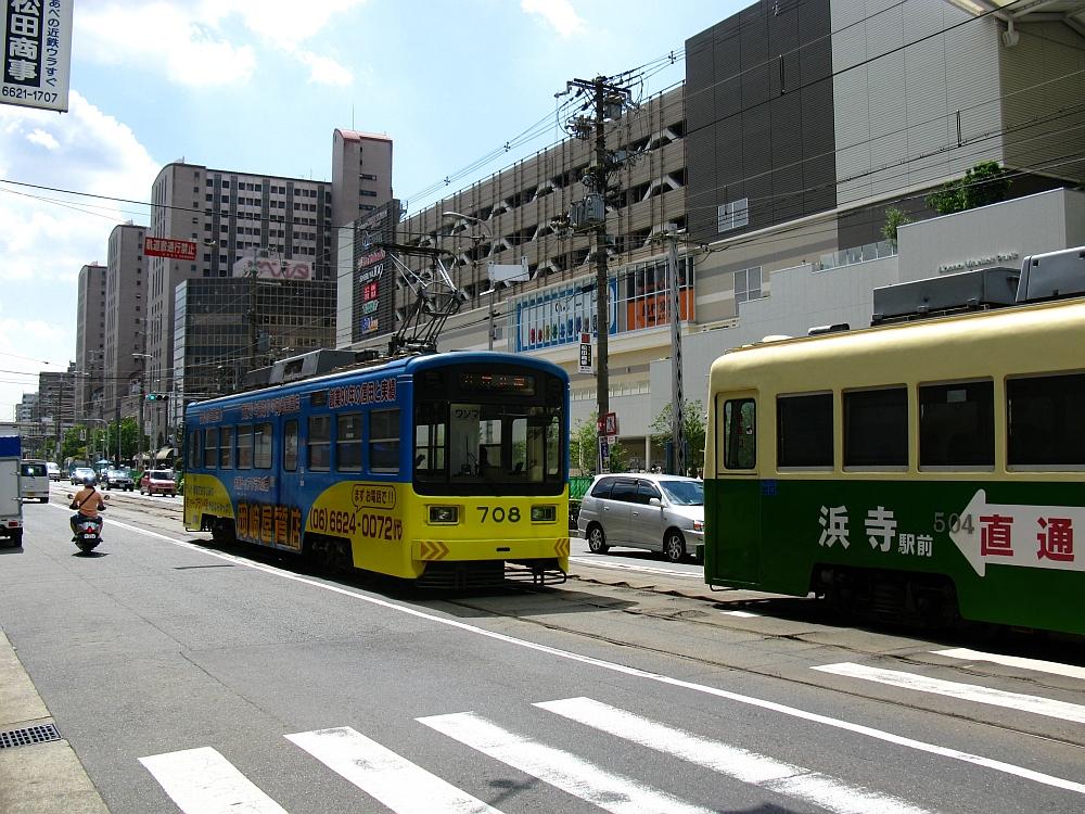 2012_09_12 大阪天王寺