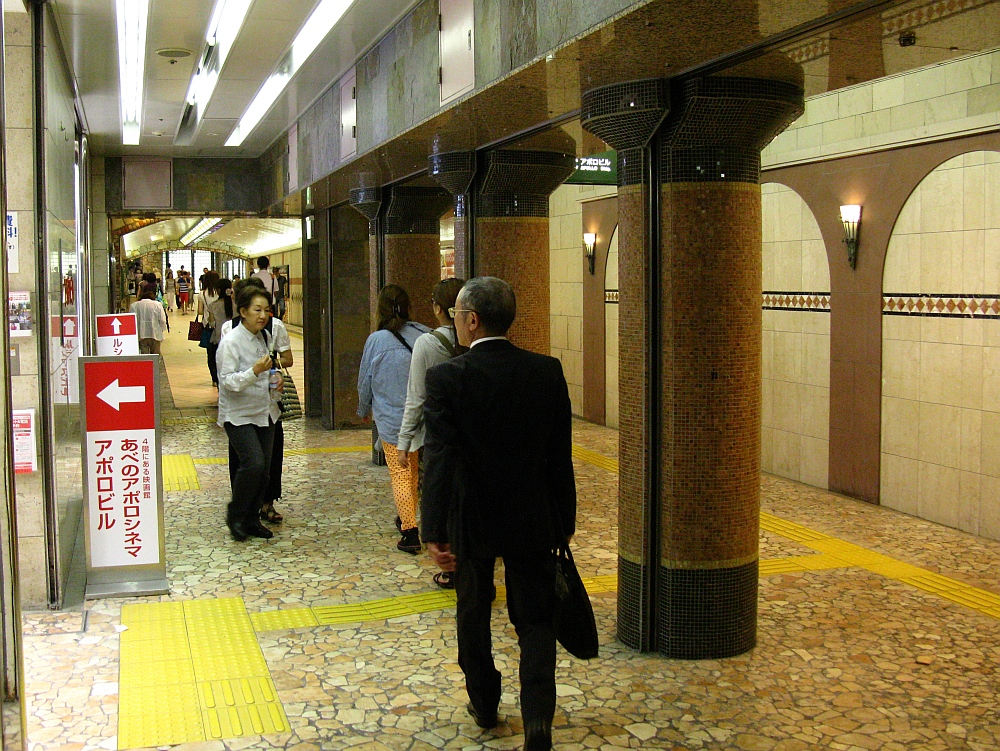 2013_07_10 大阪天王寺 (5)