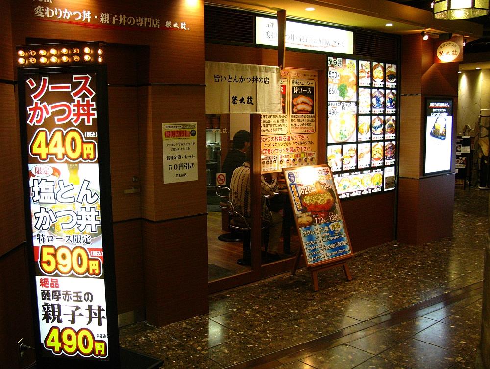 2013_07_10 大阪天王寺- (10)