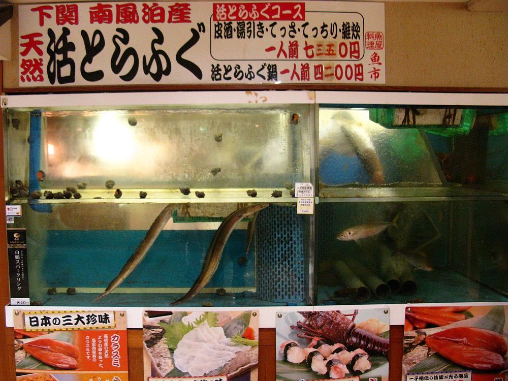 2013_07_10 大阪天王寺- (12)