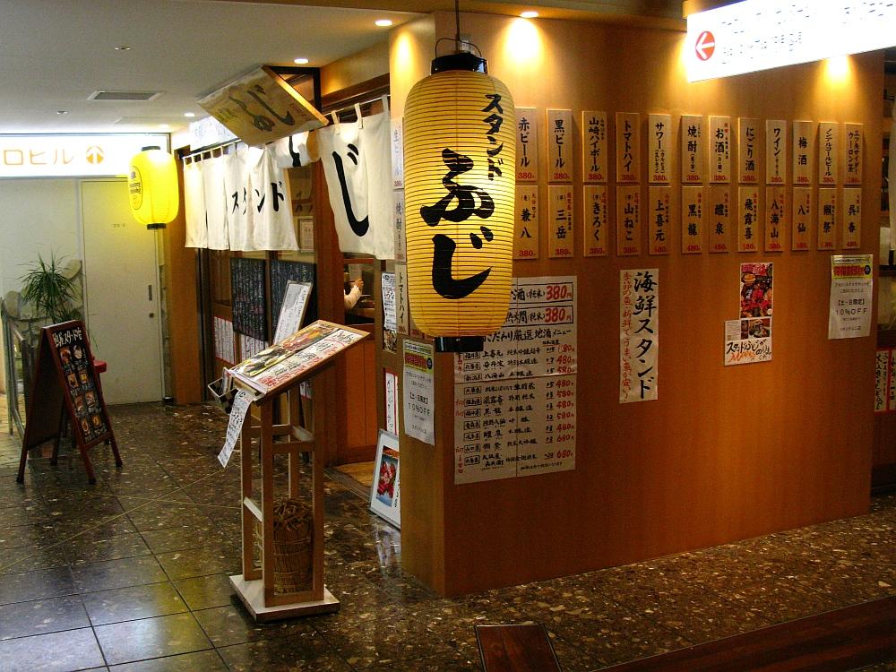 2013_07_10 大阪天王寺 (8)