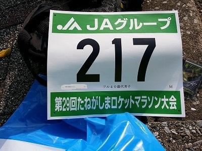 20160320_081502.jpg