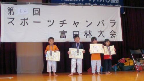 01幼年表彰