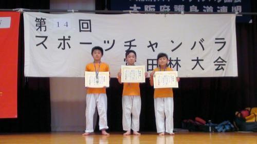 03高学年表彰