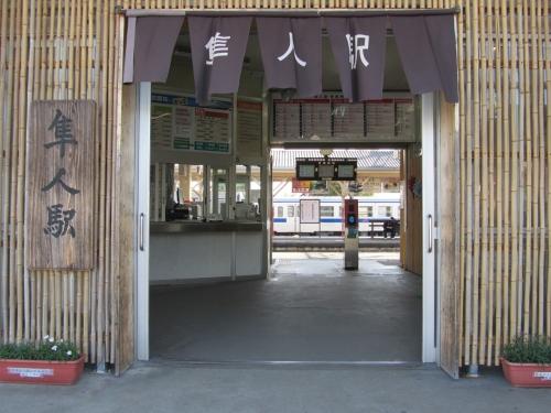 宮崎〜熊本、観光列車の旅〜2015夏−146
