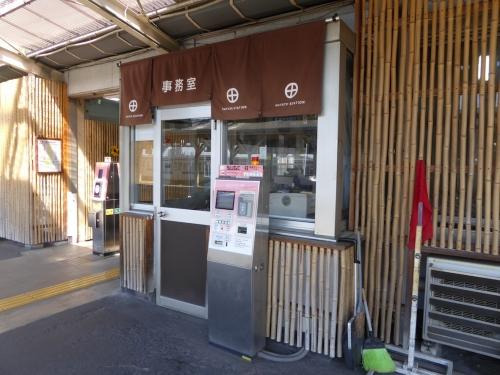 宮崎〜熊本、観光列車の旅〜2015夏−131