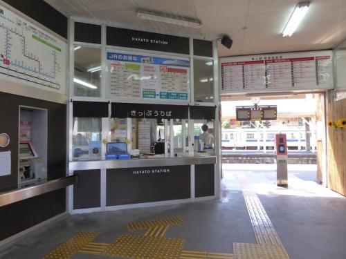 宮崎〜熊本、観光列車の旅〜2015夏−138